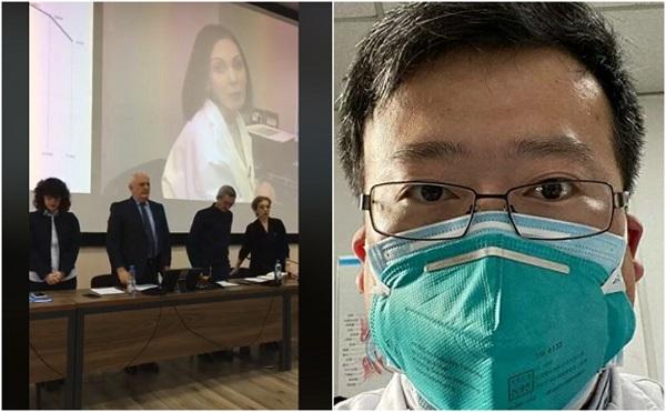 დაავადებათა კონტროლის ცენტრში კორონავირუსით გარდაცვლილი ჩინელი ექიმის ხსოვნას წუთიერი დუმილით პატივი მიაგეს