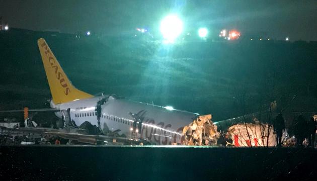 ასაფრენ/დასაფრენ ბილიკზე თვითმფრინავის მოცურებისათვის Pegasus Airlines-ისპილოტი დააკავეს
