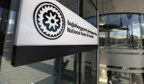 ეროვნული ბანკი საჯარო განხილვებისთვის რეგულირების ლაბორატორიის ჩარჩოს შექმნის შესახებ დებულების პროექტს აქვეყნებს