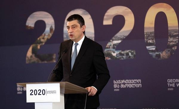ჩვენი ეკონომიკის საფუძველი არის თავისუფალი ბიზნესი, ძლიერი ქართული ბიზნესი, რომელიც ქმნის სამუშაო ადგილებს - გიორგი გახარია