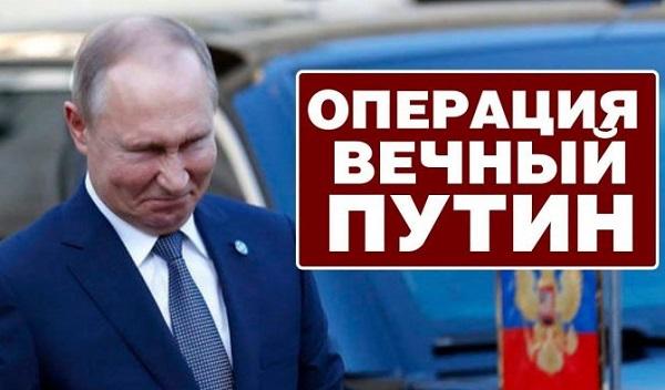 რუსეთის საკონსტიტუციო სივრცის კატასტროფა გარდაუვალია