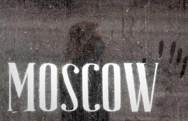 რუსეთში კორონავირუსით ინფიცირების ახალი 500 შემთხვევა გამოვლინდა