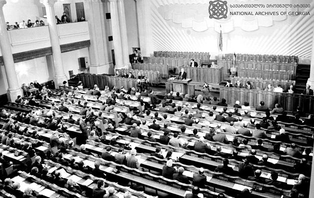 საქართველოს დამოუკიდებლობის აღდგენის დღიდან 29 წელი გავიდა