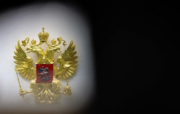 რუსეთი შეერთებულ შტატებს