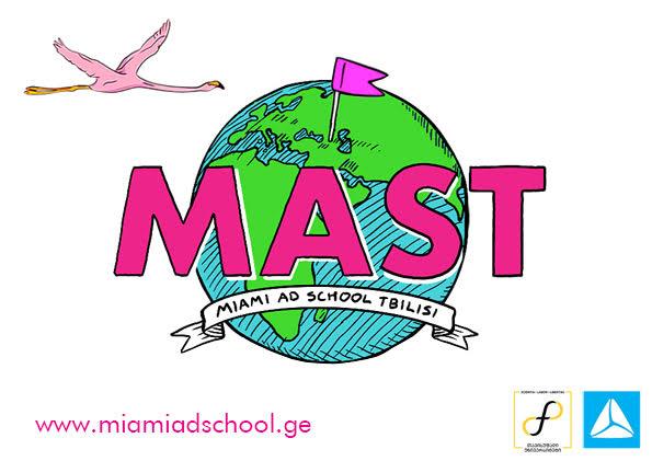 თავისუფალი უნივერსიტეტისა და თიბისის მხარდაჭერით Miami Ad School Tbilisi იხსნება