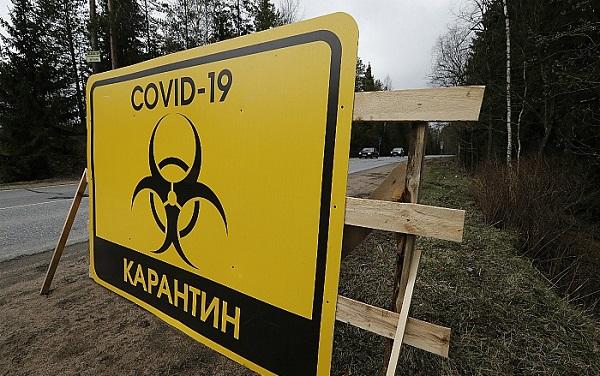 რუსეთში კორონავირუსით ინფიცირებულთა რაოდენობა 220 ათასს აჭარბებს
