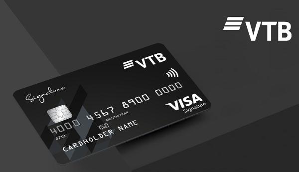 ვითიბი ბანკმა  VISA -სთან ერთად ახალი ბარათი VISA Signature წარმოადგინა