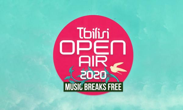 Tbilisi Open Air-ი წელს აღარ გაიმართება