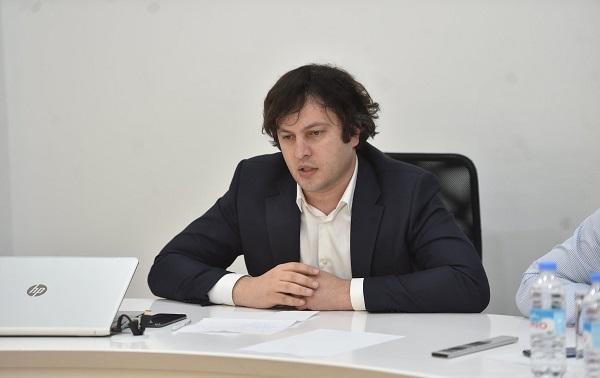 """""""ქართული ოცნების"""" საარჩევნო შტაბს ირაკლი კობახიძე უხელმძღვანელებს"""