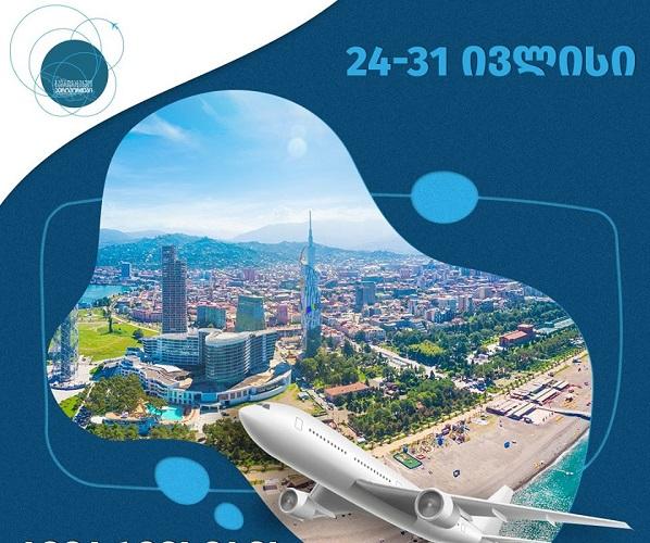 24 ივლისიდანთბილისი-ბათუმი-თბილსის საჰაერო ხაზზე ფრენები განახლდება - ბილეთის ფასი 125 ლარია