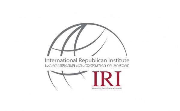 გამოკითხულთა 32% მიიჩნევს, რომ ქვეყანა სწორი მიმართულებით ვითარდება - IRI