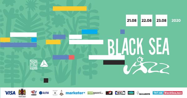 21-23 აგვისტოს, ბათუმი ტრადიციულად შავი ზღვის რიგით მე-14 ჯაზ-ფესტივალს უმასპინძლებს