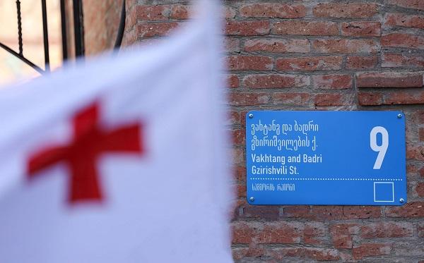 თბილისში ომში დაღუპული მამა-შვილის, ვახტანგ და ბადრი გზირიშვილების სახელობის ქუჩა გაიხსნა
