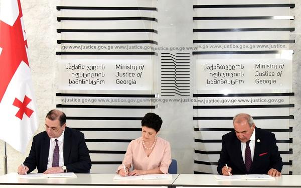 """იუსტიციისა და განათლების სამინისტროებმა თსუ-ში """"ევროპული საჯარო სამართლის ორგანიზაციის"""" სამხრეთ კავკასიის ფილიალი დააარსეს"""