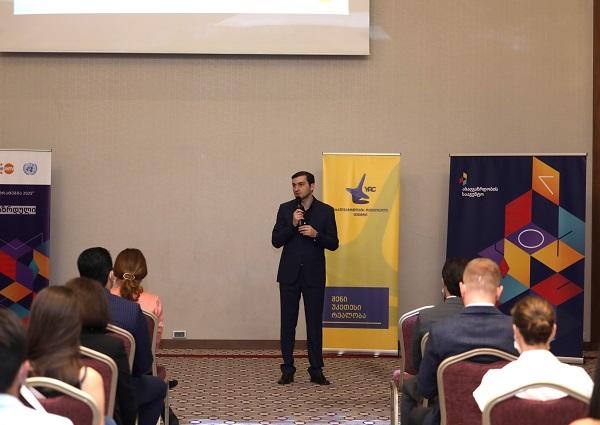 თორნიკე რიჟვაძემ ახალგაზრდობის საერთაშორისო დღესთან დაკავშირებით გამართულ ფორუმში მიიღო მონაწილეობა
