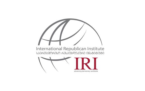 მოქალაქეთა 54 პროცენტი ინფორმირებულია 8 მარტის შეთანხმებისა და საარჩევნო სისტემის ცვლილების შესახებ - IRI