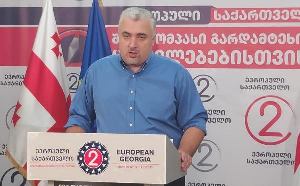ნათია თურნავა არის ამ ჩაფლავებული ქართული ოცნების გუნდის ერთ-ერთი ყველაზე ჩაფლავებული მინისტრი - სერგი კაპანაძე