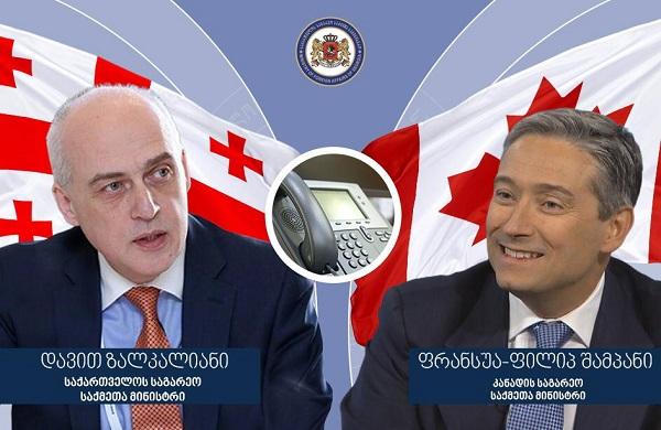 დავით ზალკალიანსა და კანადის საგარეო საქმეთა მინისტრს შორის სატელეფონო საუბარი შედგა