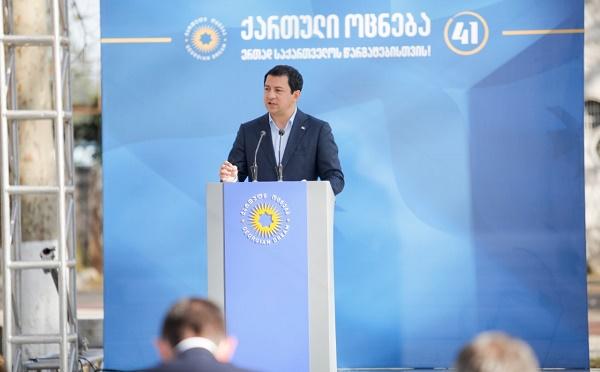 """""""ქართული ოცნების"""" გუნდმა კარგად ვიცით, თუ რა სჭირდება ჩვენს ქვეყანას - არჩილ თალაკვაძე"""