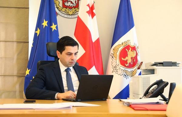 შს მინისტრის პირველმა მოადგილემ კახა საბანაძემ მონაწილეობა მიიღო ევროკავშირის წარმომადგენლებთან გამართულ შეხვედრაში