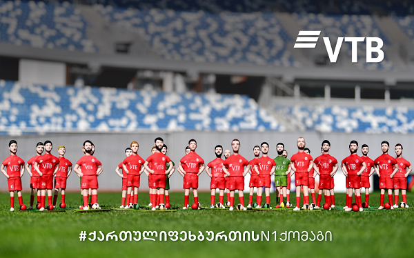 ვითიბი ბანკი ქართული ფეხბურთის #1 ქომაგია