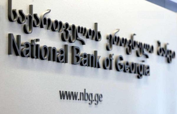კომერციული ბანკების მიერ გაცემული სესხების მოცულობა  5.49%-ით გაიზარდა