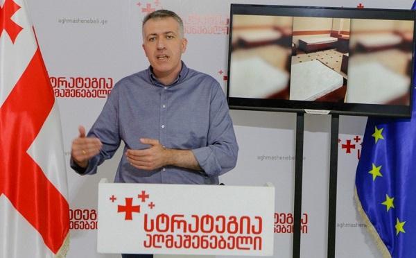 """მთავრობამ განვლილი 7 თვე სრულ უმოქმედობაში და """"ქართულ-ჯიგრულ პონტში"""" ფულის კეთებაში გაატარა და მივიღეთ ასობით გარდაცვლილი - სერგო ჩიხლაძე"""