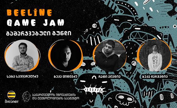 ბილაინის ჰაკათონის - Beeline Game Jam გამარჯვებული ცნობილია