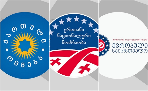 ოცნება - 27.3%, ენმ - 18.5%, ევროპული საქართველო - 11.7% - ევროპული საქართველოს კვლევა