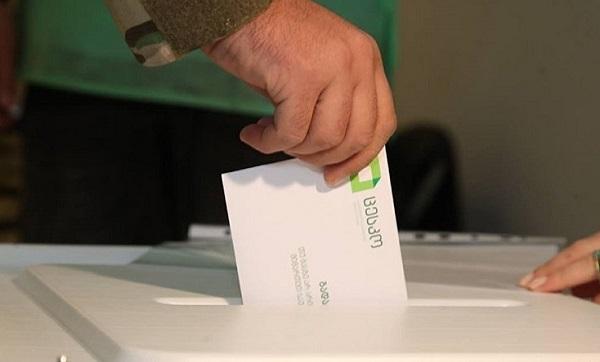 არჩევნების მეორე ტურში ამომრჩევლის აქტივობამ 26.29% შეადგინა