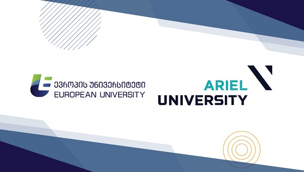 """""""ევროპის უნივერსიტეტსა"""" და """"არიელის უნივერსიტეტს"""" შორის ურთიერთთანამშრომლობის მემორანდუმი გაფორმდა"""