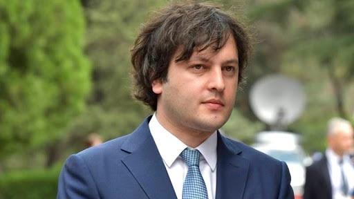 """""""ქართული ოცნება"""" დღეს ახალ თავმჯდომარეს აირჩევს"""