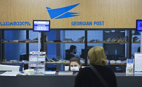 """""""საქართველოს ფოსტა"""" და კოვიდ-19-ის გავრცელების პრევენციის ხელშეწყობისა და მოქალაქეების მხარდაჭერის მიზნით კომპანიის მიერ დანერგილი სერვისები და პროდუქტები"""