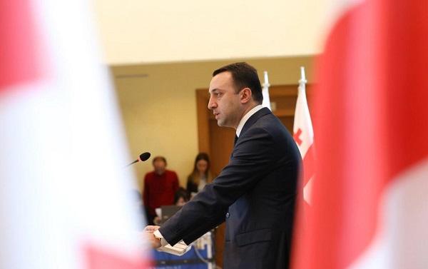 მთავრობის სახელით მადლობა მინდა გადავუხადო შს მინისტრს გომელაურს - ირაკლი ღარიბაშვილი