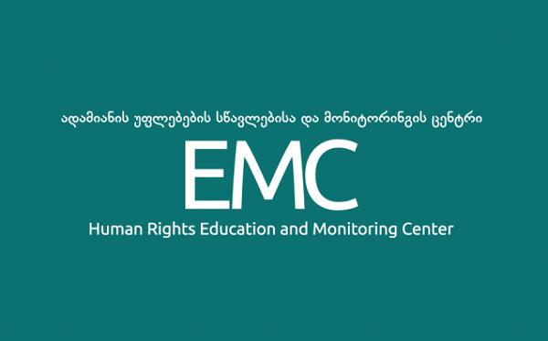 EMC: გავრცელებული ფარული ჩანაწერები დემოკრატიული სისტემის რღვევის უმძიმეს პრაქტიკას ავლენს