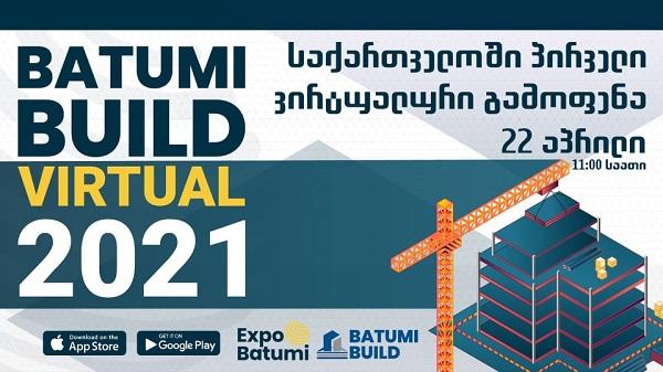 პირველი ვირტუალური გამოფენა საქართველოში - Batumi Build Virtual 2021