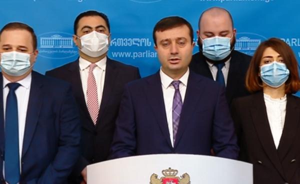 """პარლამენტის 6 წევრი პარტია """"ქართულ ოცნებას"""" ტოვებს"""