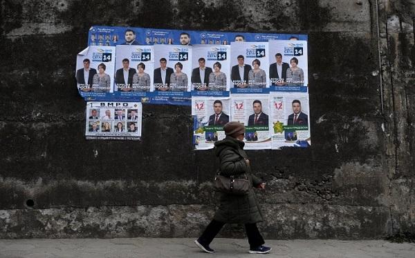 ბულგარეთში საპარლამენტო არჩევნები მიმდინარეობს
