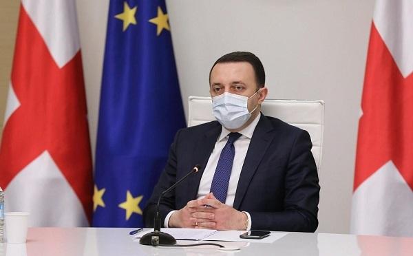 საქართველოს პრემიერ-მინისტრი 19-20 მაისს ვიზიტით ესპანეთის სამეფოს ეწვევა