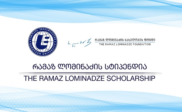 """""""ევროპის უნივერსიტეტის"""" სტუდენტი რამაზ ლომინაძის სახელობის ფონდის სტიპენდიანტია"""