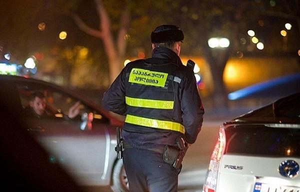 პოლიციამ