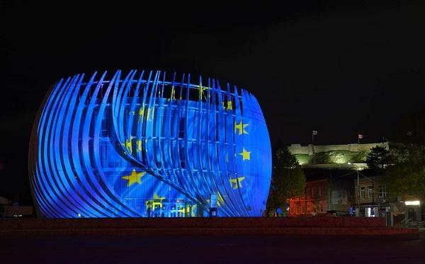 იუსტიციის სამინისტრო ევროპის დღის აღნიშვნას უერთდება