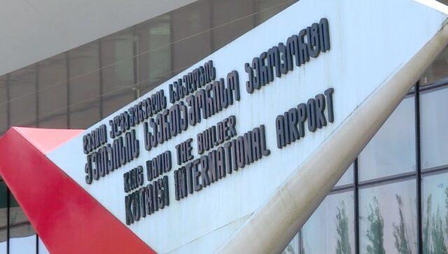 ქუთაისის აეროპორტში ავიაკომპანიების მოსაზიდად სააეროპორტო მომსახურებების ფასდაკლების განახლებული კონცეფცია მომზადდა