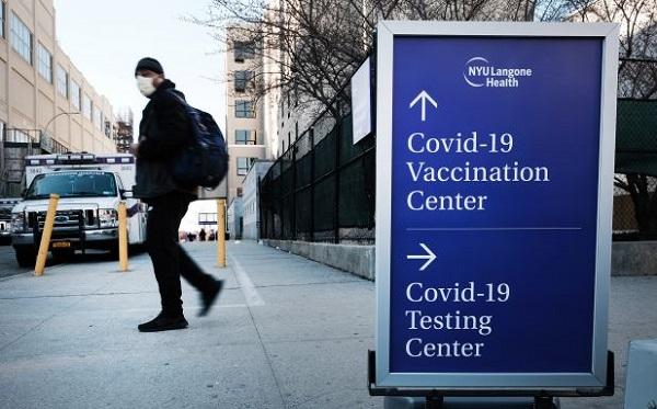 ნიუ იორკის მერია პირებს, რომლებიც ვაქცინის პირველი დოზით აიცრებიან, 100 დოლარით დაასაჩუქრებს