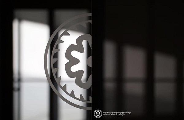 საბანკო სექტორის სააქციო კაპიტალი 6.84 მლრდ ლარს შეადგენს, რაც კომერციული ბანკების მთლიანი აქტივების 12.21%-ია