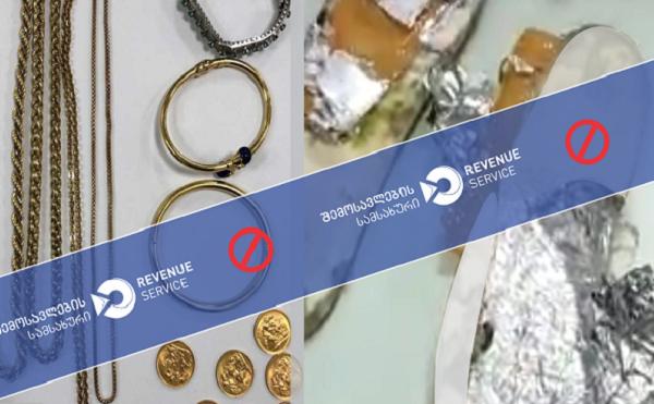 მებაჟე ოფიცრებმა სარფსა და ქუთაისის აეროპორტში 60 597 ლარის ღირებულების არადეკლარირებული ოქრო აღმოაჩინეს