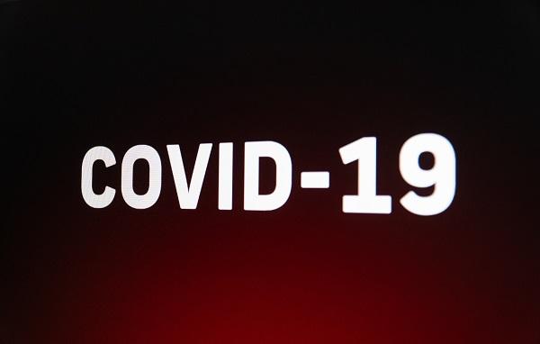 საქართველოში COVID-19-ის 1 915 ახალი შემთხვევა დადასტურდა