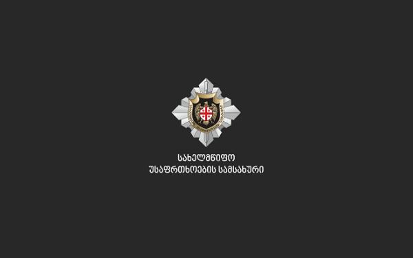 საქართველოში რუსული კერძო სამხედრო კომპანია