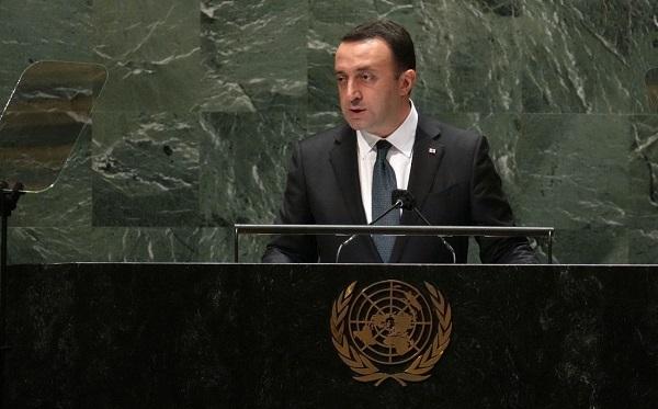 საქართველო მზადაა თბილისში უმასპინძლოს საერთაშორისო შეხვედრას, სადაც განხილული იქნება ჩვენი მშვიდობიანი კეთილმეზობლური ინიციატივის პერსპექტივები -ირაკლი ღარიბაშვილი