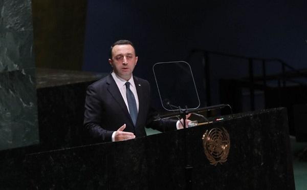 პრემიერ-მინისტრის სიტყვა გაეროს გენერალური ასამბლეის სესიაზე - სრული ტექსტი
